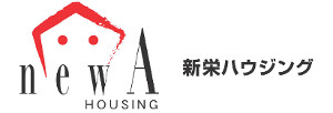 株式会社 新栄ハウジング